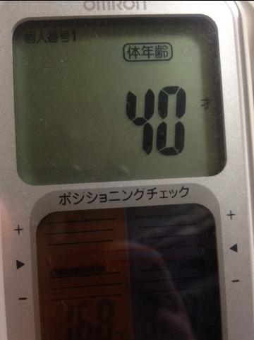 20120208-020823.jpg