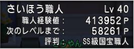 スクリーンショット 2015-01-23 01.30.45